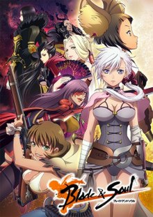Blade & Soul - Wikipedia