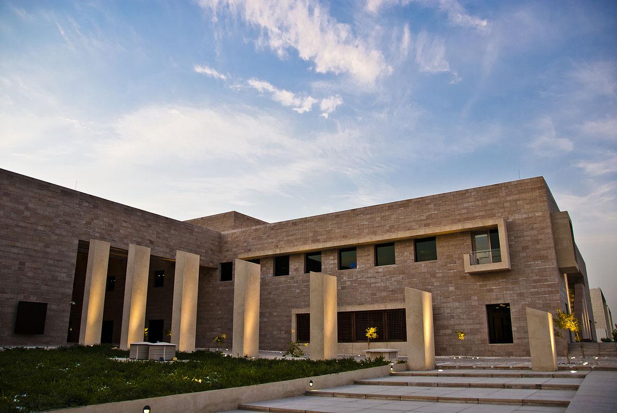 Carnegie Mellon University In Qatar Wikipedia