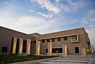 Carnegie Mellon University in Qatar - Front entrance at sunset.