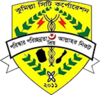 Official seal of Comilla