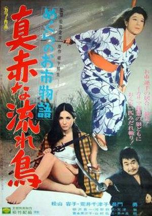 Crimson Bat - Film poster for Crimson Bat, the Blind Swordswoman (1969)