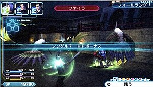 Crisis Core: Final Fantasy VII - Zack in battle.