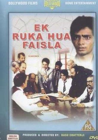 Ek Ruka Hua Faisla - DVD Cover