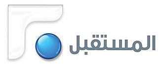 Future TV - Image: Future tv logo 2012