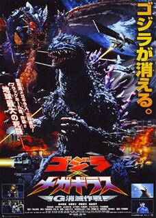 <i>Godzilla vs. Megaguirus</i> 2000 Japanese kaiju film by Masaaki Tezuka