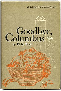 Goodbye columbus.jpg