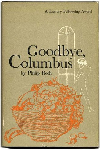 Goodbye, Columbus - First edition cover