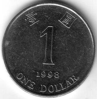 Dollar (Hong Kong coin) - Image: HKD 1998 1 Dollar