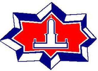 Halifax Citadels - Image: Halifax Citadels (logo)