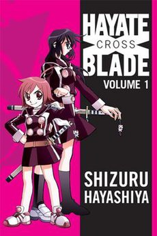 Hayate Cross Blade.jpg