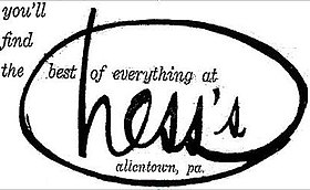 Hess's Department Stores (logo).jpg