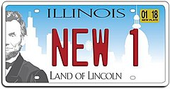 Standard license plate introduced in 2017