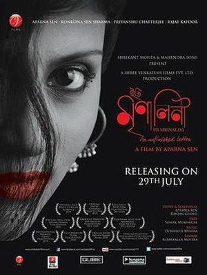 Iti Mrinalini - Theatrical release poster