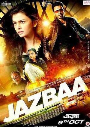 Jazbaa - Theatrical release poster