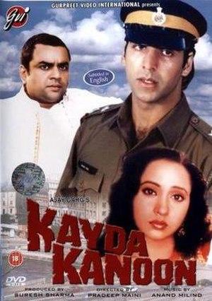 Download Film The Sarkarnama Movie
