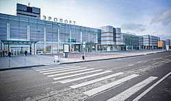 Koltsovo International Airport Main Entrance.jpg