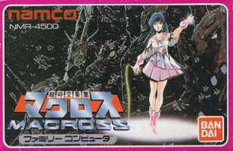 The Super Dimension Fortress Macross (1985 video game) - Cover art