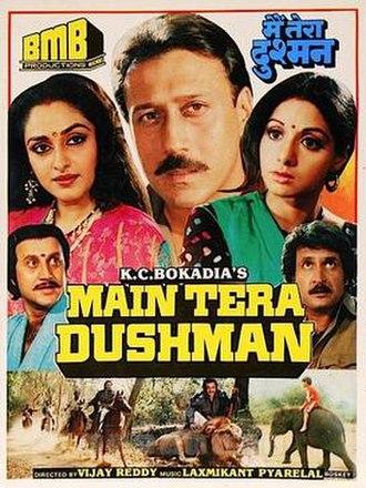 Main Tera Dushman - Image: Main Tera Dushman