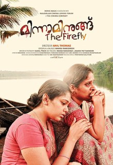 Image Result For Full Movie Manoj