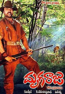 Image Result For Bc Tamil Dubbed