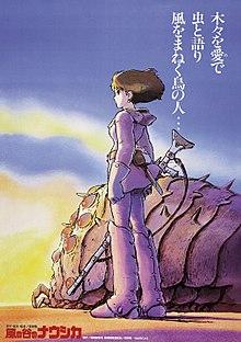 Nausicaa of the Valley of the Wind (1984) [Animated] [English] SL DM - Sumi Shimamoto, Mahito Tsujimura, Hisako Kyoda