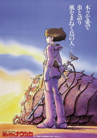 Nausicaä of the Valley of the Wind (film) - Japanese theatrical poster by Yoshiyuki Takani
