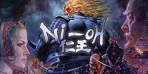 Nioh - Image: Ni Oh promotional image
