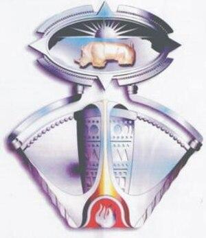 Order of Mapungubwe - Image: Order of Mapungubwe