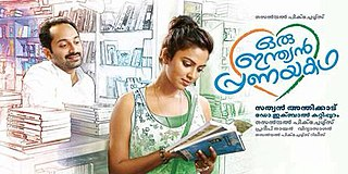 <i>Oru Indian Pranayakadha</i> 2013 film by Sathyan Anthikad