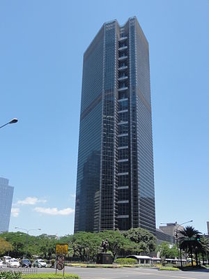 Ayala Tower One - Image: Ph mm makati makati cbd ayala ave. paseo de roxas ayala tower one (2015) 01