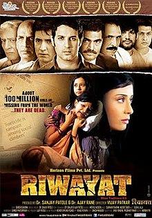 Riwayat movie