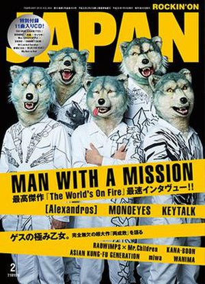 Rockin'On Japan - February 2016 cover showing the band Man With A Mission