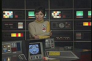 Sandra Benes - Image: S99 Message From Moonbase Alpha