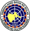 Official seal of Isulan