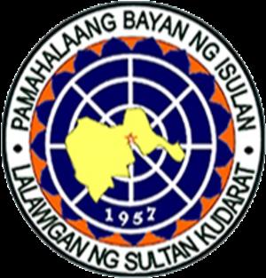 Isulan, Sultan Kudarat - Image: Seal of the Municipality of Isulan in Sultan Kudarat Province, Philippines