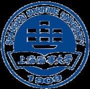 Image result for Shanghai Maritime University