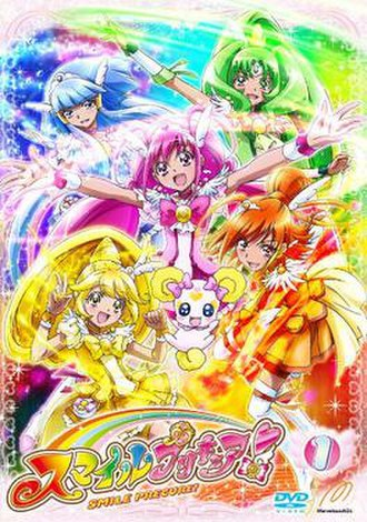 Glitter Force - Image: Smile dvd cover 1