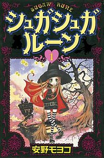 <i>Sugar Sugar Rune</i> Manga and television anime