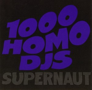 Supernaut (song) - Image: Supernaut (EP)