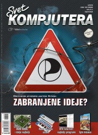Svet kompjutera - Cover of June 2010 issue