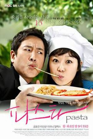 Pasta (TV series) - Promotional poster for Pasta