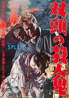 The-manster-japanese-movie-poster-md.jpg