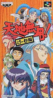 <i>Tenchi Muyo! Game Hen</i>