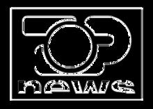Top-news-logo.png