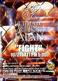 A poster or logo for UFC 23: Ultimate Japan 2.