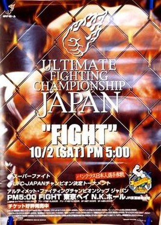 UFC 23 - Image: Ufc japan 1japanese