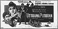 Uthama Puthiran