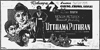 <i>Uthama Puthiran</i> (1958 film) 1958 film by T. Prakash Rao