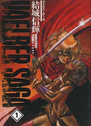 Nobuteru Yūki - Vaelber Saga, Nobuteru Yūki's 1990 manga.