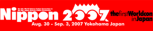 65th World Science Fiction Convention - Image: Worldcon 65 Nippon 2007 logo